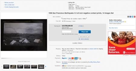 20160520 Ebay promo shot